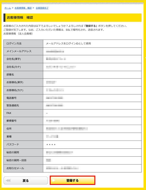 images:ttr_mp_tr5.jpg