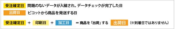 new_nouki_2019_01.png